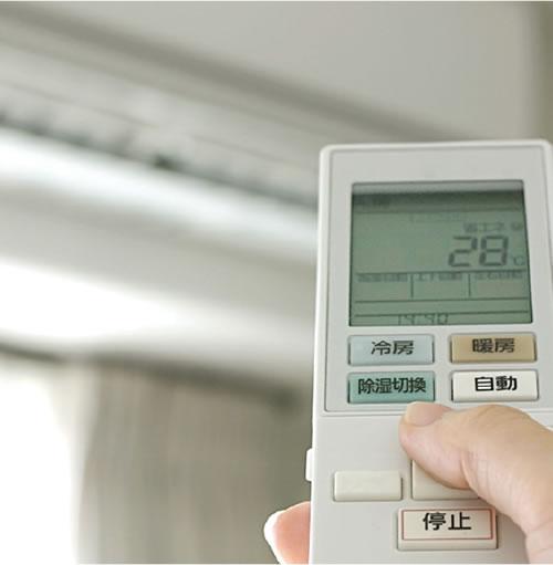 建物内の温度を保持